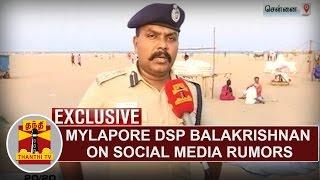EXCLUSIVE | Mylapore DSP Balakrishnan on SOCIAL MEDIA Rumours | Thanthi TV