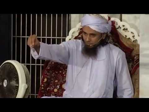 Hazrat Daood A.S. Ka Waqia | Mufti Tariq Masood