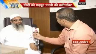 No point in Modi apologising for Gujarat riots: Maulana Mehmood Madani
