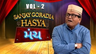 Sanjay Goradia Hasya Manch Vol.2: Best Comedy Scenes Compilation from Superhit Gujarati Natak