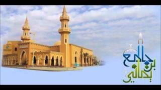 الشيخ عبدالعزيز الزهراني سورة المجادلة بجودة عالية 1433هـ