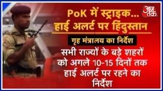 Special Report : Delhi Put On High Alert Over Possible Pakistan Revenge Strike