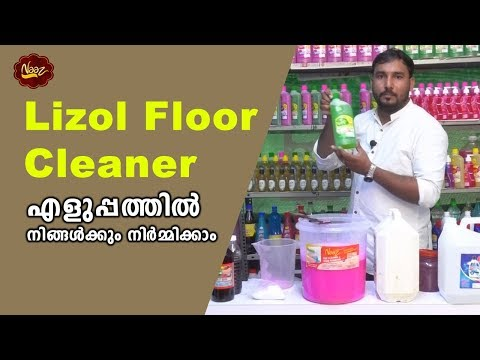 How to Making Lizole Model Floor Cleaner Naaz Tech