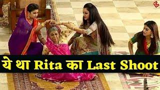 ये था Nimki Mukhiya Show में Rita Bhaduri का last scene, इसके बाद नहीं की थी shooting