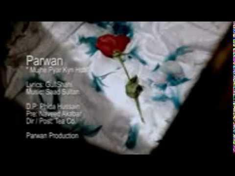 Xxx Mp4 New Song Mujhe Pyar Pyar Kyun Hua HD Official Video 3gp 3gp Sex