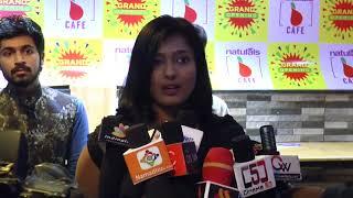 Bigg Boss Gayathri Raghuram Speech In B cafe launch