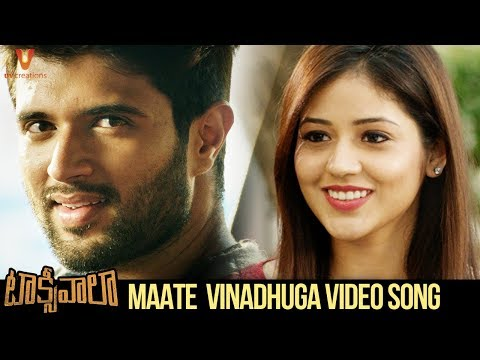 Xxx Mp4 Maate Vinadhuga Video Song Taxiwaala Songs Vijay Deverakonda Priyanka Jawalkar Sid Sriram 3gp Sex