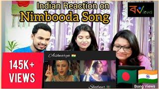 Indian reacts  Bangladeshi movie song | nimbooda video song | Aishwariya Rai Bachhan | Shabnur