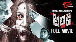 Advika | A Horror Independent Film | by Harsha Annavarapu