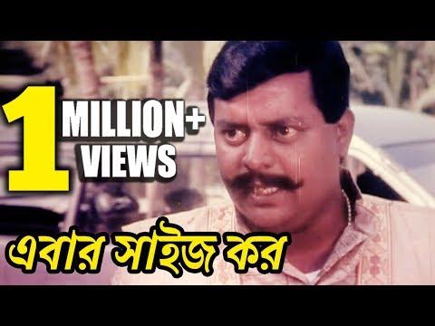 Xxx Mp4 ছেড়ে দে শয়তান Chere De Shoitan Mon Deewana Amin Khan Dipjol Bangla MOvie Scene CD Vision 3gp Sex
