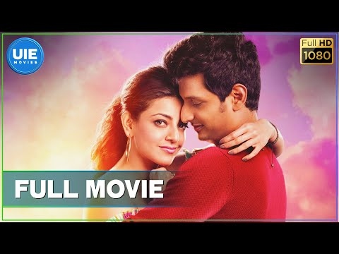 Kavalai Vendam Tamil Full Movie