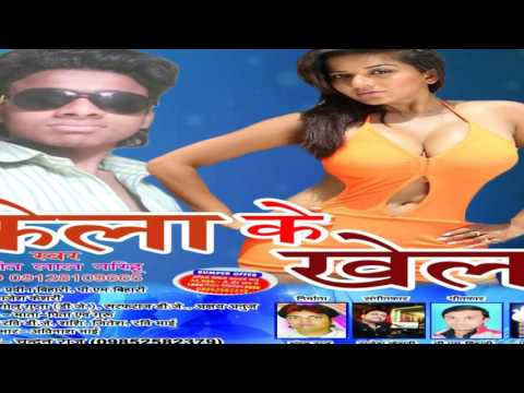 माचिस के तिलिया ༺❤༻ Bhojpuri Top 10 Hit Songs 2017 New DJ Remix ༺❤༻ Ranjit Lal Nirahu [MP3]