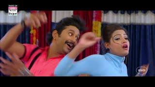 Tohra Duty Ke Chakkar Mein   EK RAJAI TEEN LUGAI   Full Video Song 2017