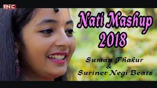 Nati Mashup | Suman Thakur | Himachalli Nonstop Song