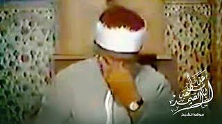 « وَالسَّمَاءِ ذَاتِ الْبُرُوجِ » تلاوة تهتز لها القلوب بصوت الشيخ عبد الباسط عبد الصمد