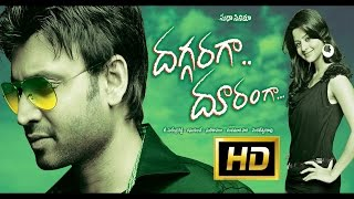 Daggaraga Dooramga Full Length Telugu Movie || DVD Rip..