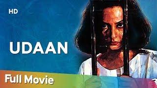 Udaan (HD) -  Rekha - Saif Ali Khan - Prem Chopra - Madhoo - Superhit 90