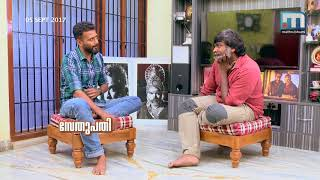 Sethupathy | Mathrubhumi News | Onam special | Part 2