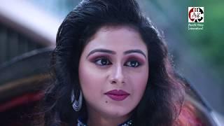 Adorer Shontan bangla sad Eid short film 2017