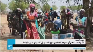 الأمم المتحدة: عائلات جنوبي السودان تقتات على الأعشاب وجذور النباتات للبقاء على قيد الحياة