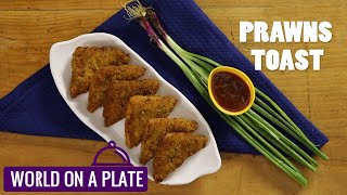 How to make Prawns Toast | World on a Plate | Manorama Online Recipe