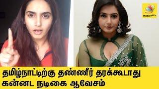 Ragini hate speech against Tamil people : Cauvery water dispute