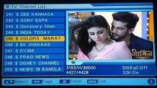 $ Paid Channels Dd free dish, Set top box dd free dish, New channels on dd free dish - APURBA SARKAR