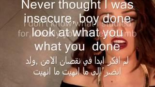 Cher Lloyd Ft TI   I Wish مترجمة بالعربية