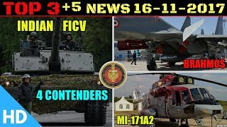 Indian Defence Updates : 4 Participants Indian FICV, India Russia Sign Mi-171A2, Ka226T Helicopters