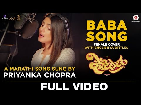 Baba Song (Female Cover) With English Subtitles - Ventilator | Priyanka Chopra