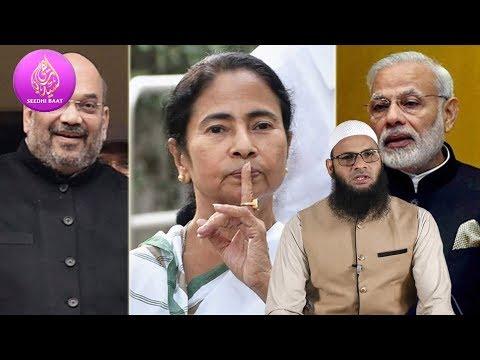 Xxx Mp4 PrimeTime West Bengal Me BJP Ka Hindutwa Card Ground Report 3gp Sex
