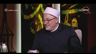 لعلهم يفقهون - مفتي دمشق: الإسلام خالي من الفكر الإستعمارى ويحرر الإنسان من العبودية