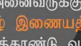 tamil.net 2007