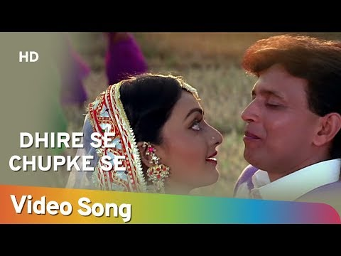 Dhire Se Chupke Se Dil Ne - Mithun - Meherbaan - Bollywood Songs - Anuradha Paudwal - Sonu Nigam