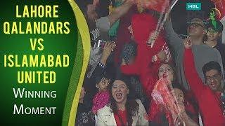 PSL 2017 Match 12: Islamabad United Winning Moments