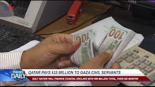 Qatar pays $15 million to Gaza civil servants