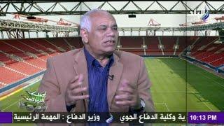 """محمد صادق : المنتخب الأولمبى قدم أسوأ أداء أمام الجزائر ونيجيريا و السبب """"شماعة التحكيم"""""""