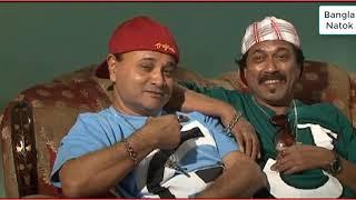 Super Comedy Bagla Natok বাংলা হাসির নাটক ft   Dr Azaz, Faruk Ahmed