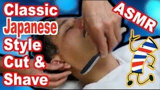 床屋さん Classic Japanese Barbershop - Cut & Shave [ASMR]