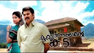 Kunjananthante Kada - Malayalam Movie 2013 - DVD & VCD Release 20.12.2013 GFX Trailer