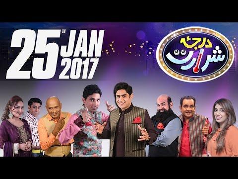Badmaash | Darja-E-Shararat | SAMAA TV | Abrar Ul Haq | 25 Jan 2017