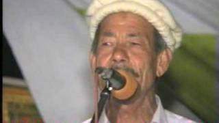 Ustad Jan Ali... Shina song... Gham ga fikaroor may chelor chek tharait....