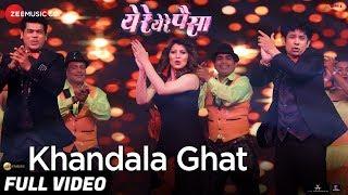 Khandala Ghat - Full Video | Ye Re Ye Re Paisa | Tejaswini Pandit, Umesh Kamat & Siddharth Jadhav
