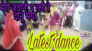 मेरी जवानी पै लडे दोनूं भैया || latest balli gurjar bhalpur song