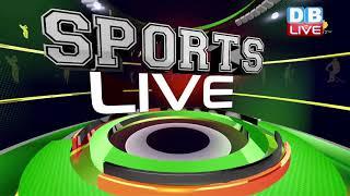 खेल जगत की बड़ी खबरें | SPORTS NEWS HEADLINES | Today Latest News of Sports | 11 July 2018 | #DBLIVE