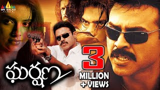 Gharshana | Telugu Latest Full Movies | Venkatesh, Asin | Sri Balaji Video