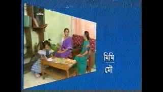 Sadia Choudhury in BTV Drama