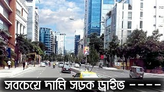 Dhaka City Drive - Gulshan North To South Avenue