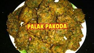    PALAK PAKODA    पालक पकोडा    MARATHI    Fried Vegetables Recipe By Asha Maragaje