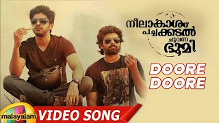 NPCB Movie Full Songs - Doore Doore Song - Neelakasham Pachakadal Chuvanna Bhoomi